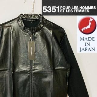 5351 POUR LES HOMMES - 新品・未使用!5351プールオム 超軽量ストレッチシングルライダース