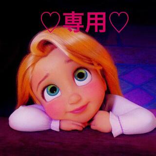 ディズニー(Disney)の♡専用♡(玄関マット)