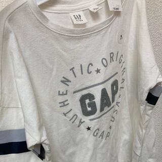 ギャップキッズ(GAP Kids)の新品✨タグ付き♪定価2900円 GAP キッズ 120センチ 約6歳から7歳(その他)