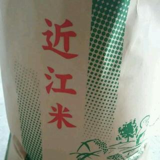 28年度新米みずかがみ小粒白米27~27.5キロ(米/穀物)