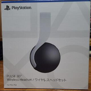 プレイステーション(PlayStation)の 【純正品】PULSE 3D ワイヤレスヘッドセット (CFI-ZWH1J) (ヘッドフォン/イヤフォン)