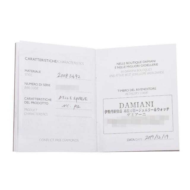 Damiani(ダミアーニ)のダミアーニ  ベルエポック XS ネックレス レディースのアクセサリー(ネックレス)の商品写真