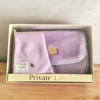 プライベートレーベル(PRIVATE LABEL)のprivatelabel プライベートレーベル ポーチ&ハンカチセット(ポーチ)