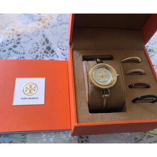 トリーバーチ(Tory Burch)のTORY BURCH トリーバーチ 時計 バングル チェンジベゼル (腕時計)
