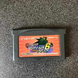 カプコン(CAPCOM)のロックマンエグゼ6 電脳獣グレイガ(携帯用ゲームソフト)