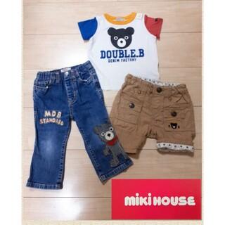 DOUBLE.B - ミキハウス ダブルB■半袖Tシャツ&ズボン3点セット■80センチ