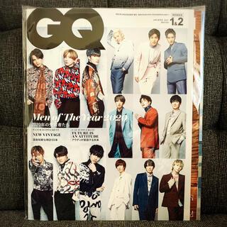 ジャニーズ(Johnny's)の【最終値下げ】 GQ JAPAN 1・2月合併号特別表紙版 2021年 0(生活/健康)