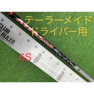 マミヤ(USTMamiya)のUST Mamiya ATTAS 11 6S(クラブ)