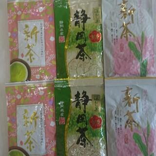 静岡県産 深蒸し茶 飲み比べ100g6袋静岡茶 八十八夜(茶)
