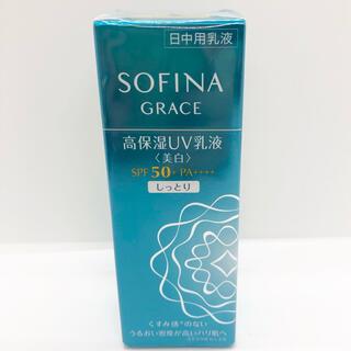 SOFINA - ソフィーナ グレイス 高保湿UV乳液 美白 しっとり  30g