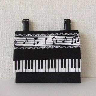 移動ポケット ピアノ 黒(外出用品)