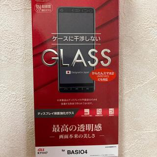 キョウセラ(京セラ)の携帯ディスプレイ保護強化ガラス BASIO4(保護フィルム)