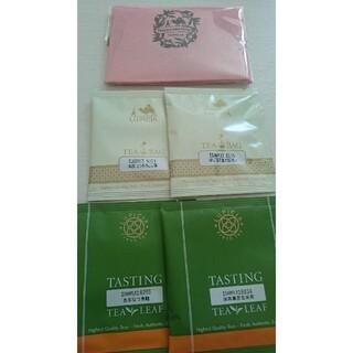 ルピシア(LUPICIA)のルピシア ポーチ&お茶セット(茶)