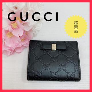 Gucci - 【超美品】GUCCI  グッチシマ ミニウォレット カードケース