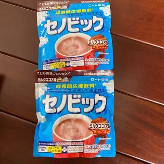 ロートセイヤク(ロート製薬)のセノビック ミルクココア味 224g 2袋(その他)