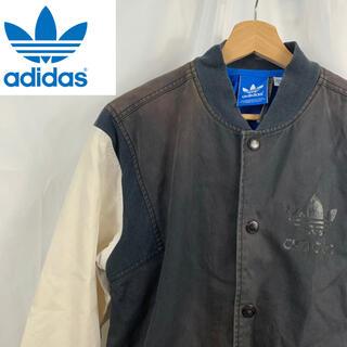 アディダス(adidas)の【adidas】ロゴ付きスタジャン(スタジャン)