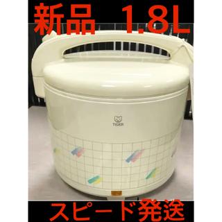 タイガー(TIGER)の新品❗️未使用タイガー電子ジャー保温ジャー1升/1.8L(調理道具/製菓道具)