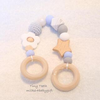 【マグホルダー】お花×お星様×ホワイト×くすみブルー(外出用品)