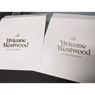ヴィヴィアンウエストウッド(Vivienne Westwood)のヴィヴィアンウエストウッドの封筒2枚セット(その他)