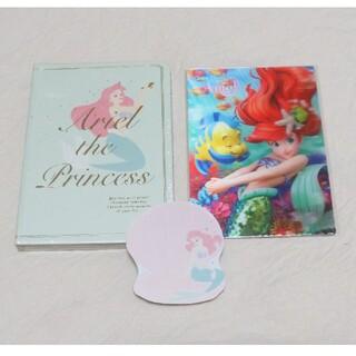 ディズニー(Disney)のアリエルのミニノートブック、ふせん、ポストカードのセット(その他)