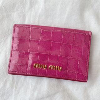 ミュウミュウ(miumiu)のmiu miu ミュウミュウ クロコ 型押し カードケース ピンク (パスケース/IDカードホルダー)