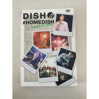 DISH// #HOMEDISH Limited Box DVD(その他)