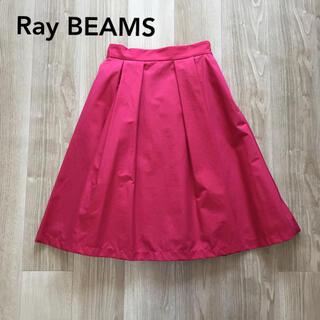 レイビームス(Ray BEAMS)のRayBeams スカート 赤(ひざ丈スカート)