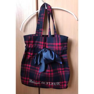 メゾンドフルール(Maison de FLEUR)のチェックのバッグ(トートバッグ)