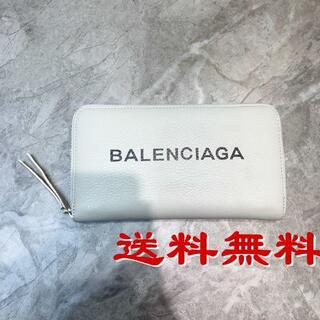 バレンシアガ 佐野 アウトレット 「バレンシアガ」青山の旗艦店が国内最大規模にリニューアルオープン、ふろしき用ハンドルなど限定アイテムが登場