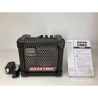 ローランド(Roland)の⭐︎超美品⭐︎ Roland micro cube N225 (ギターアンプ)