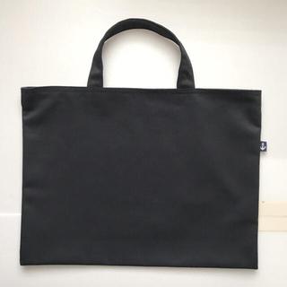 ハンドメイド レッスンバッグ(濃紺)(外出用品)