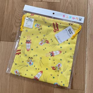 フタフタ(futafuta)の【新品未使用】おさるのジョージ 巾着 Mサイズ(その他)