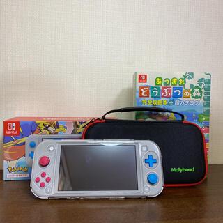 ニンテンドースイッチ(Nintendo Switch)のNintendo Switchライト あつまれどうぶつの森 攻略本 セット(携帯用ゲーム機本体)