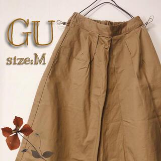 ジーユー(GU)の★ GU ロングスカート ★(ロングスカート)