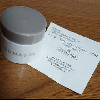 ルナソル(LUNASOL)の【新品未使用】ルナソル  グロウイングシームレスバーム OC02  3g (ファンデーション)