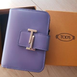 トッズ(TOD'S)のTOD'S 財布 新品(財布)