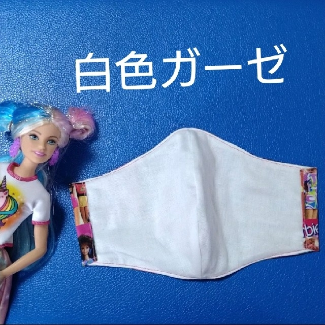 Barbie(バービー)のハンドメイド インナーマスク ハンドメイドのハンドメイド その他(その他)の商品写真
