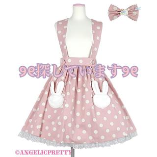 アンジェリックプリティー(Angelic Pretty)のMoco mocoドットスカートSet ピンク(ひざ丈スカート)
