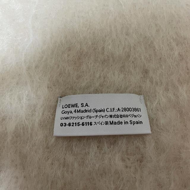 LOEWE(ロエベ)のloewe モヘアマフラー レディースのファッション小物(マフラー/ショール)の商品写真
