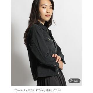 ニコアンド(niko and...)のniko and...  ブラックデニムジャケット【値下げ】(Gジャン/デニムジャケット)
