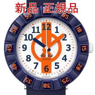 スウォッチ(swatch)の【新品】フリックフラック ORANGE AHEAD ZFCSP078(腕時計)