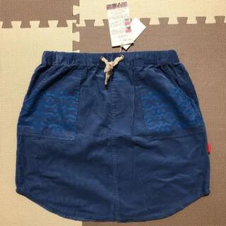 チチカカ(titicaca)のチチカカ 新品デニム風スカート(ひざ丈スカート)