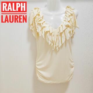 ラルフローレン(Ralph Lauren)のRalph Lauren】ラルフローレン タンクトップ オフホワイト ブライン(タンクトップ)