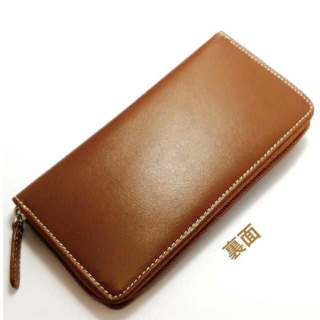 MICHIKO LONDON(ミチコロンドン)の【最安特価】ミチコロンドンジーンズ 多機能上質レザー高級牛本革長財布  ブラウン レディースのファッション小物(財布)の商品写真
