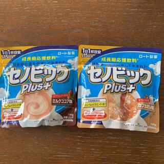 ロートセイヤク(ロート製薬)のセノビックPlus  ミルクココア味 カフェオレ味 1袋×2(その他)