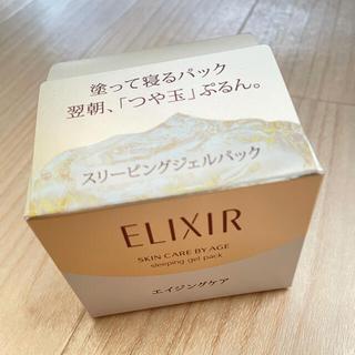 ELIXIR - エリクシール シュペリエル スリーピングジェルパック W
