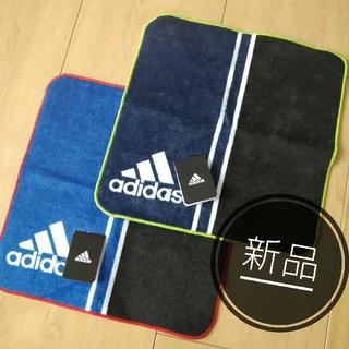 アディダス(adidas)の新品 adidas アディダス タオルハンカチ 2枚セット 日本製 男の子(その他)