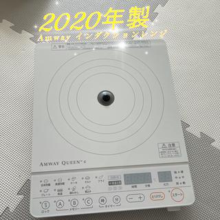 アムウェイ(Amway)の2020年製 アムウェイ インダクションレンジ(IHレンジ)