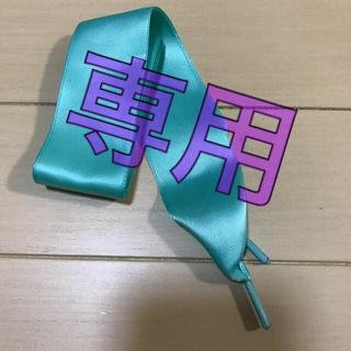 プーマ(PUMA)のプーマスニーカーの靴紐(その他)