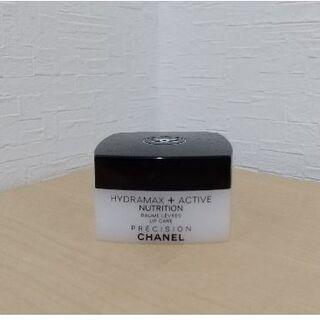 シャネル(CHANEL)のシャネル イドゥラマックス プラス アクティブ リップトリートメント 10g(リップケア/リップクリーム)